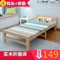 单人床成人小户型折叠床80公分90厘米1.5/1米宽1.2家用省空间的床