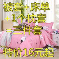 夏季学生宿舍被子1.2单人床单三件套1.5m被套四件套1.8米床上用品