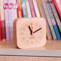 FaSoLa卧室学生创意榉木闹钟床头时钟静音儿童钟表个性懒人小闹钟