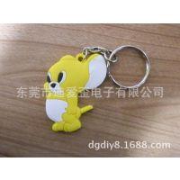 定制做 猫和老鼠系列卡通动漫软胶钥匙扣 小老鼠 可爱小熊钥匙扣