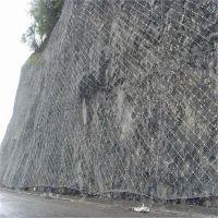 rx-050被动网 边坡护栏设备 护坡钢丝绳网生产厂家