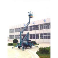 供应液压14米高空作业升降平台 曲臂式高空作业平台