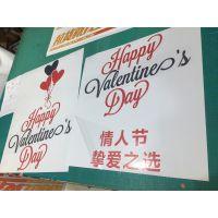 深圳商场情人节玻璃广告贴纸 新年窗贴UV高清喷绘制作工厂
