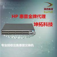 全国二手HP惠普J9536A网络交换机回收