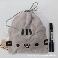 灰色贪吃猫公仔束口袋 可爱灰猫抽绳缩口袋旅行收纳袋猫咪手机袋