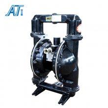 山西大同供应BQG350/0.2矿用气动隔膜泵英格索兰同品质