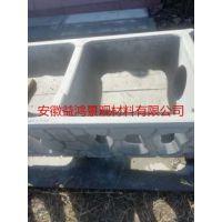 专业生产阶梯式生态挡墙护坡厂家