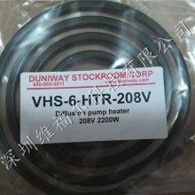 供应VHS-6-INS-ASY VHS-6-ASY-208V DUNIWAY加热板 加热丝
