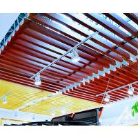 福建木纹铝方通吊顶规格尺寸