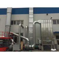 博文家具厂除尘器的主要性能特点