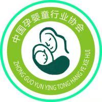 沈阳母婴用品展,沈阳孕婴加盟展