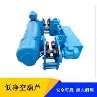 低净空电动葫芦厂家 运行平稳电葫芦 CD1T6M