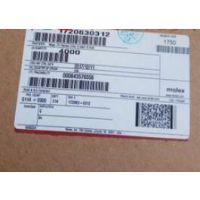 Radiall原装进口R125326000W优势采购,全球供应