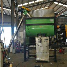 南通500公斤炭黑搅拌机 塑料粒子拌料桶 S型螺带混合机