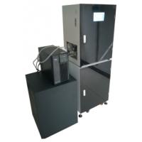 COD在线自动监测仪(品牌:坤亭)QN-COD9501