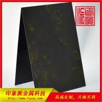 杭州供应201不锈钢镀铜板图片 彩色不锈钢做旧板
