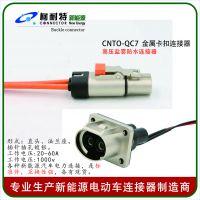 2PIN芯金属高压连接器20A60A大电流高压互锁防水I