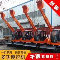 挖掘机厂家 山东恒远机械 质量保证 价格优惠 打造自主品牌 全国现货供应 欢迎进厂试车