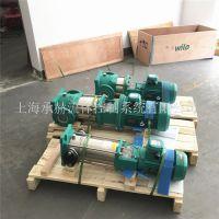 德国威乐水泵立式多级离心泵MVI1612 380V空调水系统用的循环泵