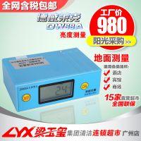 德威莱克光泽度计高密度数码光泽度测量仪油漆涂料大理石泽度仪