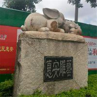 惠安厂家定制加工十二生肖兔子石雕 公园草坪动物雕塑属相兔