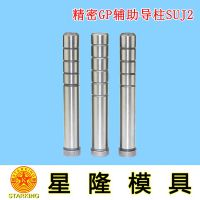 东莞模具导柱导套生产厂家分享精密导柱导套安装注意事项