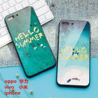 新款iphoneX手机壳 summer夏季防爆玻璃保护套r15壳 x21 华为p10