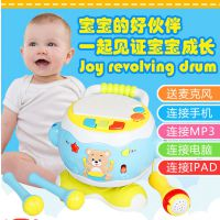 宝丽1506欢乐旋转鼓婴幼儿伴唱玩具 宝宝手拍鼓 卡拉OK麦克风乐器