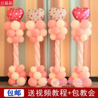 婚礼婚庆结婚周岁立柱路引气球套餐生日派对开业装饰拱门背景布置
