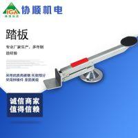 【木工设备】木门安装调节器 TB-01高品质踏板 装门神器 实用工具