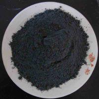 文腾供应优质电气石粉 远红外粉 托玛琳粉