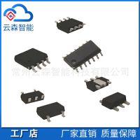 厂家直销LED驱动电子元器件 国产现货SOP8 LED驱动 量大优惠