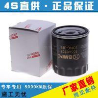 奔腾B50/B70/B90/X80绅宝CC/D60/D70/D80/X65机滤机油滤芯格清器