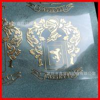 订做金属计算机用金属商标 电子产品用金属铭牌贴 五金铭牌LOGO