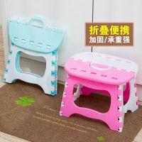 加厚塑料折叠凳便携折叠椅子火车小凳子 成人家用马扎迷你小板凳