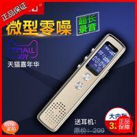 锐族K15 录音笔 专业高清远距降噪 微型迷你学生超小超长机u盘MP3