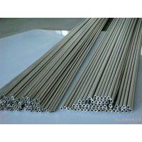 温州321不锈钢管多少钱一米?