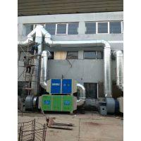 废气处理成套设备/空气净化设备/工厂废气处理设备生产厂家