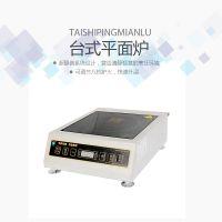 沁鑫 3500w平面台式电磁炉 火锅电磁炉