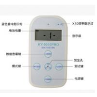 深圳新款负离子检测仪COM-5010 优质负离子检测仪价格
