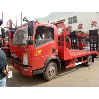 小型挖掘机拖车厂家 蓝牌平板运输车价格 10吨挖掘机装载机运输车