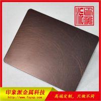 厂家供应正品304乱纹红古铜哑光不锈钢镀铜板