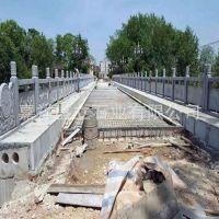 定制安装景区公园石栏杆 拱桥水池栏河版 优质石栏杆