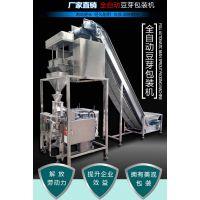 河北 鑫鹏 豆芽包装机 豆芽包装机械 简单操作电动 酸奶