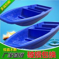 农村双层钓鱼船湖泊鱼塘3米-4米pe塑料小渔船价格[华社]