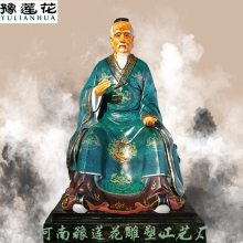 药王真君扁鹊佛像 孙思邈、韦慈藏图片、韦善俊雕塑、韦古道神像寺庙供奉