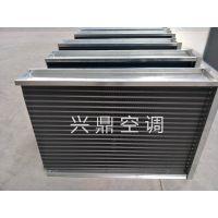 空调表冷器的清洗程序