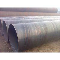 有没有2米直径螺旋焊管,两米口径焊管市场价