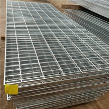 加工定做热镀锌钢格板 钢格栅板 锯齿防滑钢格板