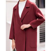 新疆忆思诚时尚羊绒大衣订做报价